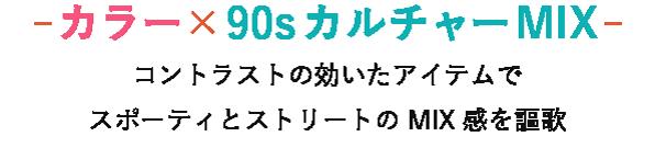 1114collar-02-1-596ok01