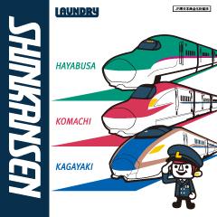 Shinkansen2018_11_banner_240×240