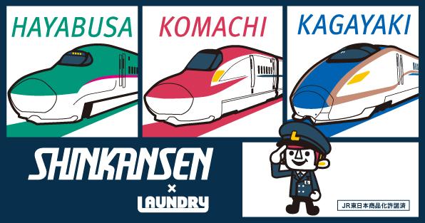 Shinkansen2018_11_banner_596×313