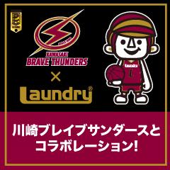 KAWASAKI_BRAVE_banner_240×240
