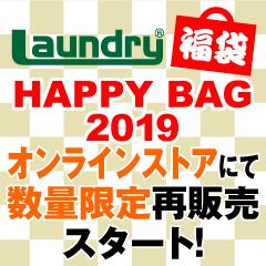 2019happybag_0111_ECsaihan_banner_240x240