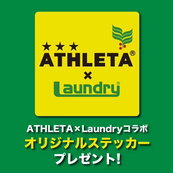 ATHLETA_sticker_596x596