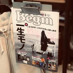 Begin_banner_240x240