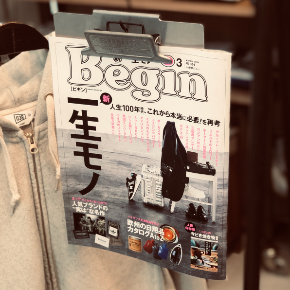 Begin_banner_596x596