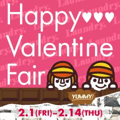 Valentine2019_SHOP_240x240