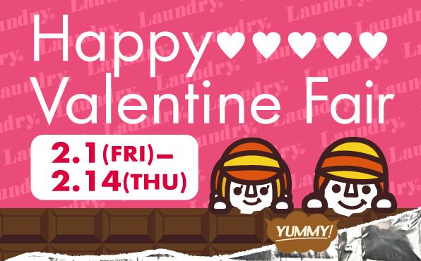 Valentine2019_SHOP_596x370