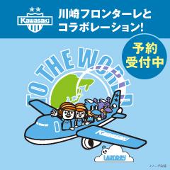 kawasaki201902_YOYAKU_240x240