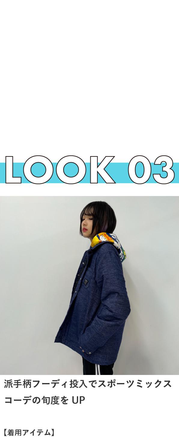 0208hoodie-03-596