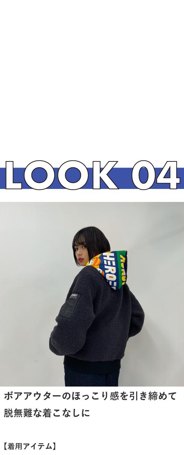 0208hoodie-04-596