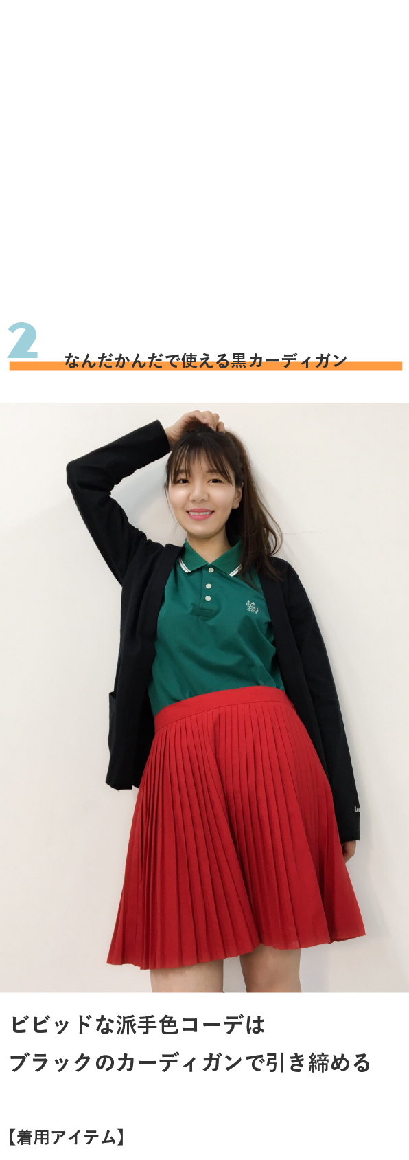 0303haori-02-596