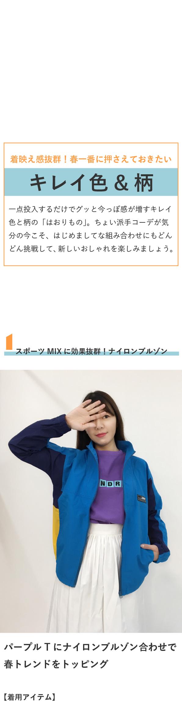 0303haori-04-596-01