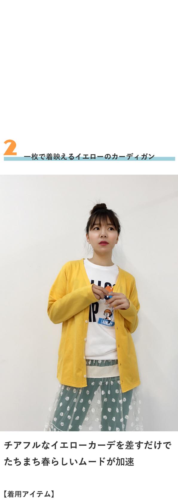 0303haori-05-596
