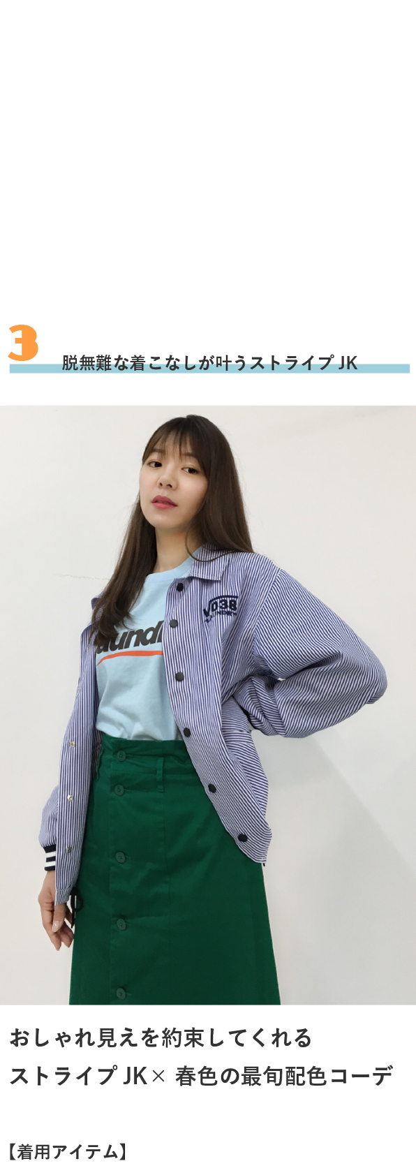 0303haori-06-596