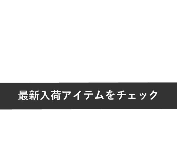 0303haori-07-596