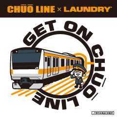 CHUO_LINE_banner_240x240