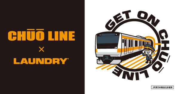 CHUO_LINE_banner_596x315
