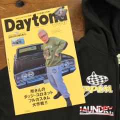 Daytona_240x240
