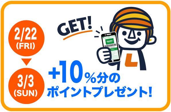 KAWASAKI_1stFAIR_Newspage_10point
