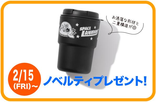 KAWASAKI_1stFAIR_Newspage_nove
