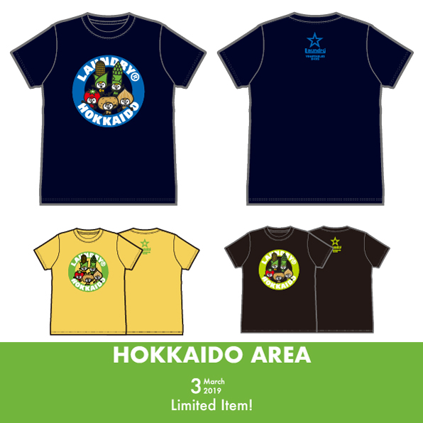 0316札幌ステラプレイスTシャツ596a