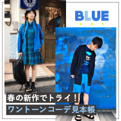 0330Blue-top240