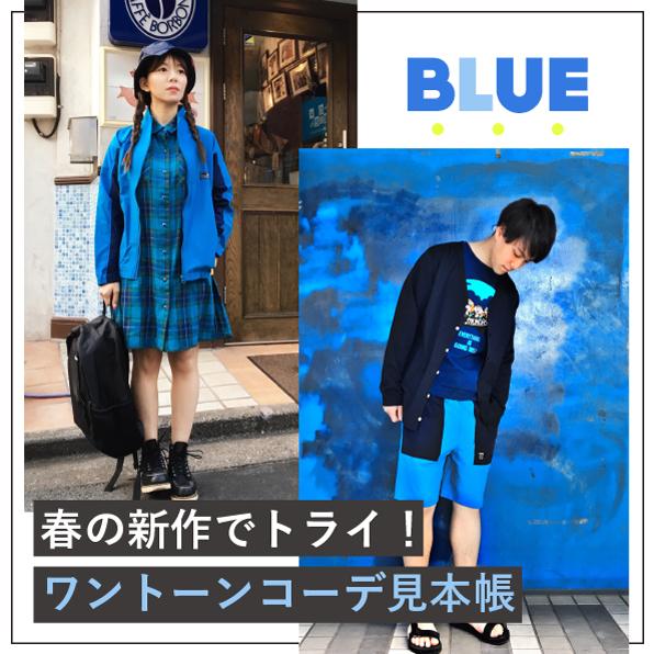 0330Blue-top596