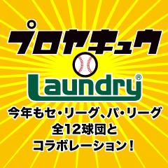 2019Baseball_Hatsubai_240x240