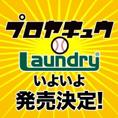 2019Baseball_yokoku_240x240