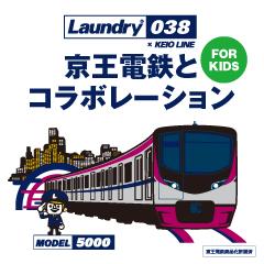 KEIO_2019_HATSUBAI_banner240x240