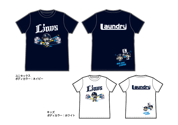 LIONS_2019-596