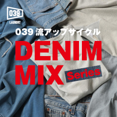 039DENIM_MIX_page_240x240