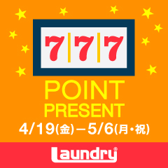 777POINT_DiverCITY_240x240