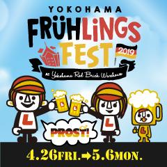 YOKOHAMA_FRUHLINGS_2019_240x240