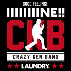 CKBxLaundry_collabo_240x240