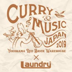 CurryMusic2019_240x240