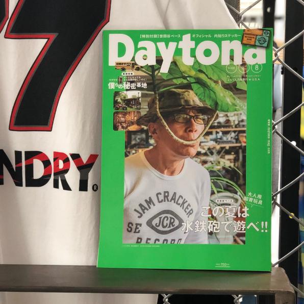 Daytona08_596x596