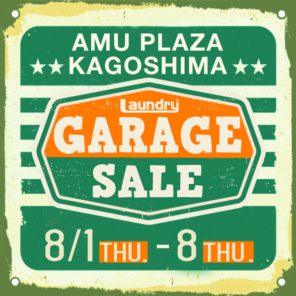 KAGOSHIMA_AMU_GarageSALE_596x596