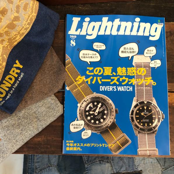 Lightning08_2019_039_596x596