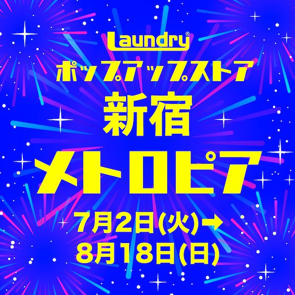 SHINJYUKU_7_596