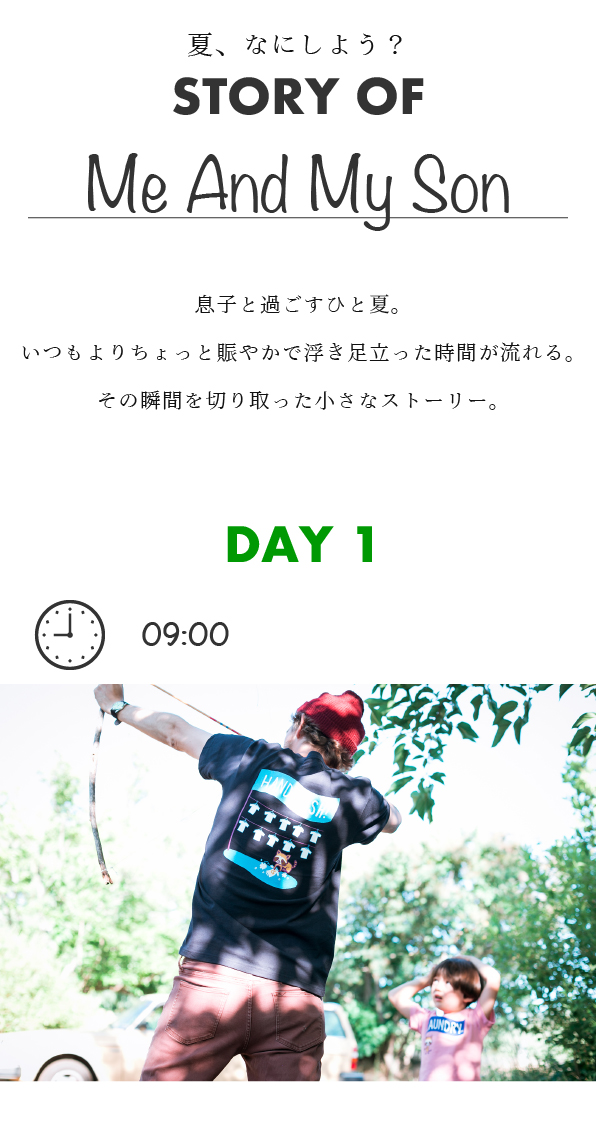 0803夏day1_01_596