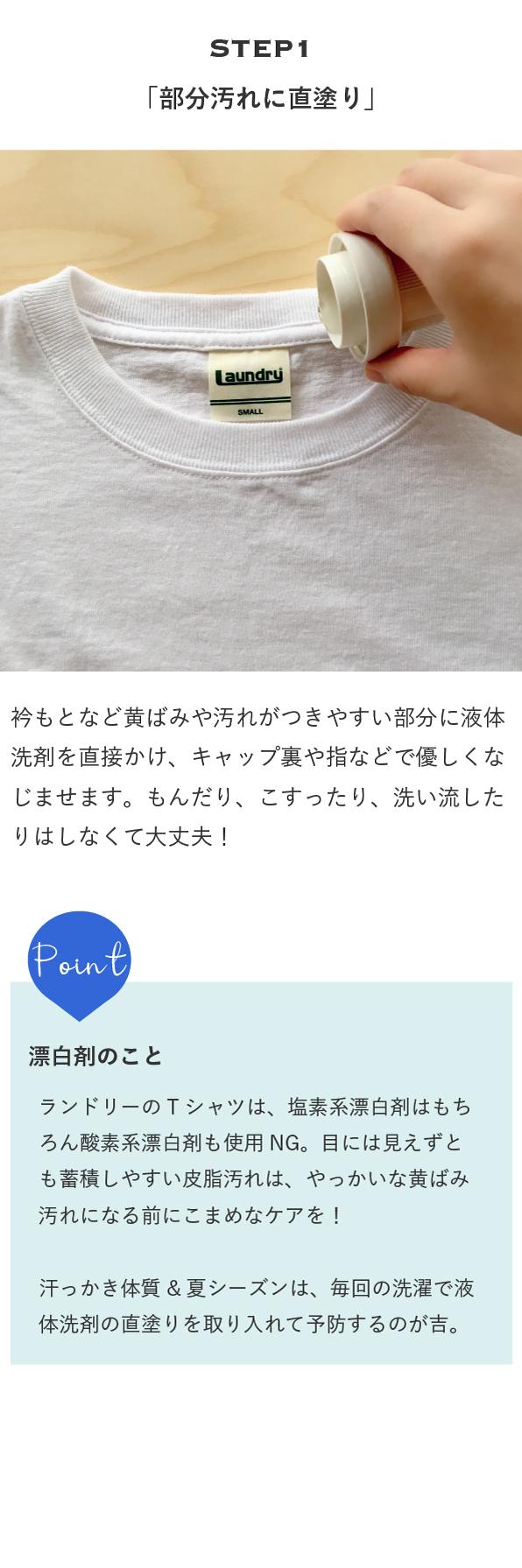 0803洗濯02-596