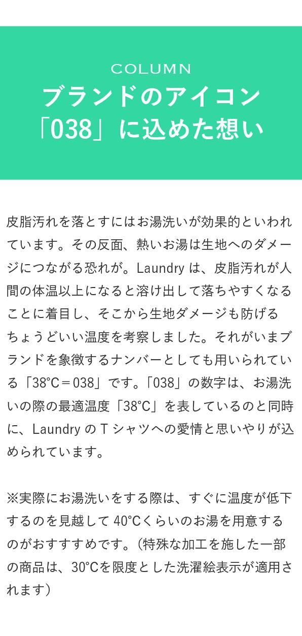 0803洗濯07-596