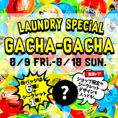 GACHA_240x240