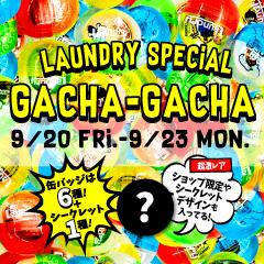 GACHA_2_240x240