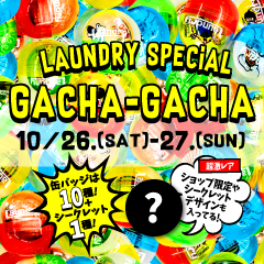 GACHA_1026_27_KAGOSHIMA_240x240