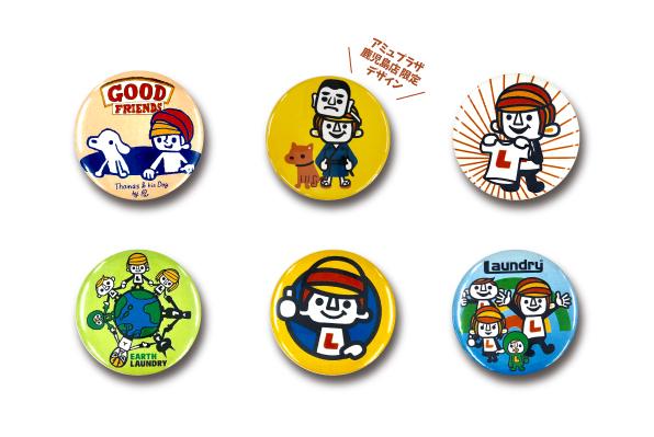 GACHA_1026_27_KAGOSHIMA_596x399