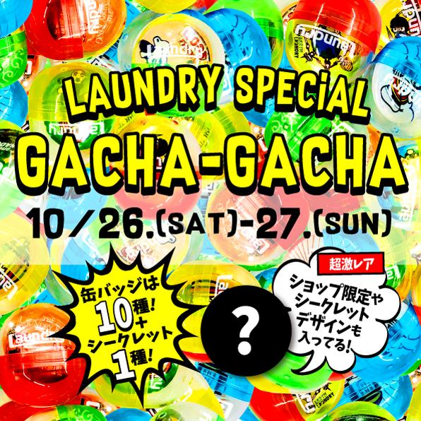 GACHA_1026_27_KAGOSHIMA_596x596