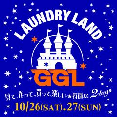 L_LAND_1016_240x240