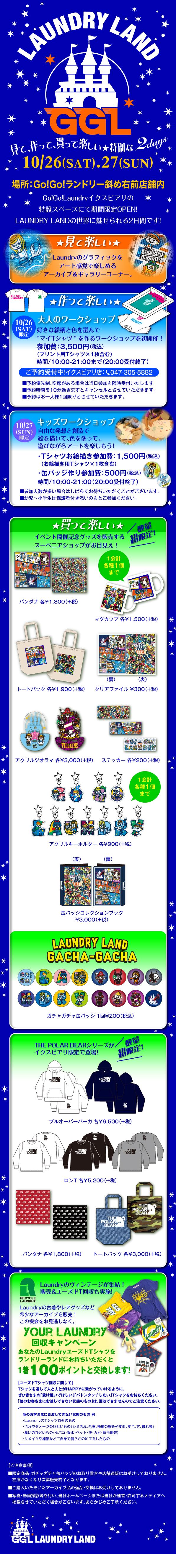 L_LAND_1024_NEWS_PAGE_596x5245
