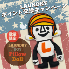 PillowDoll_L_BOY_PointEX_240x240